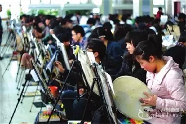 2017年北京服装学院美术专业校考考题(北京考点)