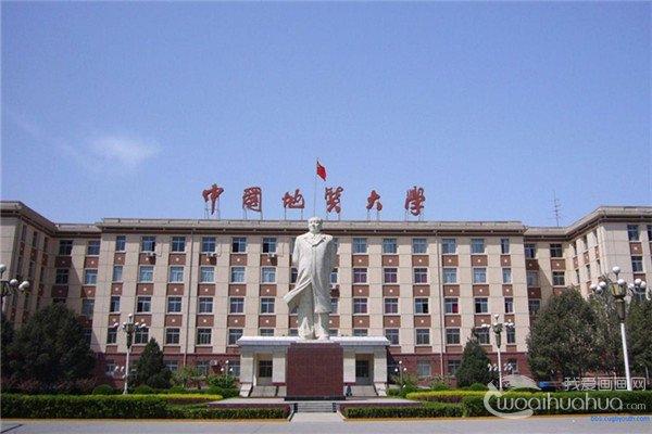 2017年中国地质大学(北京)艺术类招生简章