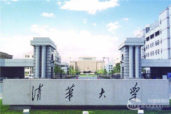 2017年清华大学美术学院校考专业考题(汇总)