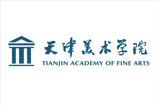 2017年天津美院美术类专业录取方式