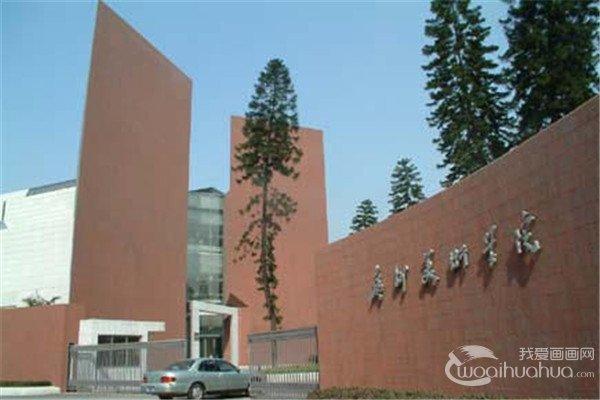 2017年广州美术学院美术专业校考考题(广东考点)