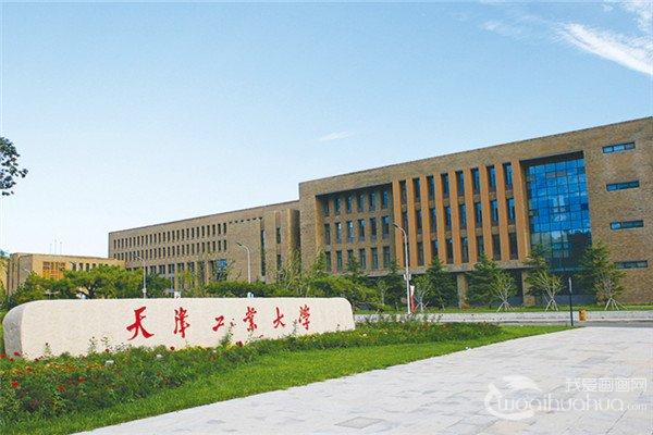 2017年天津工业大学美术校考考题(兰州考点)