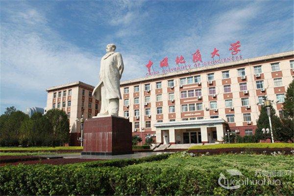 2017年中国地质大学(北京)艺术类录取规则