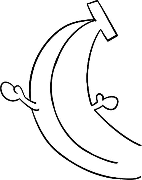 简笔画香蕉的画法